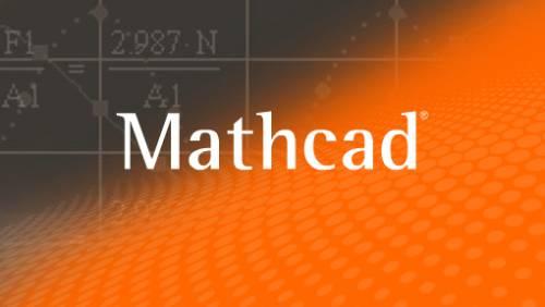 jpg mathcad это распрострененная программа компьютерной математики которая разработана для автоматизации математических задач во многих сферах науки техники