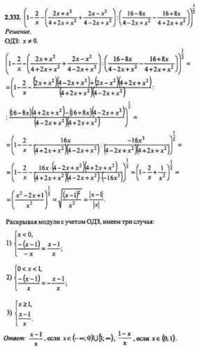 ...сочинение по белорусскому языку на тему описание внешности человека.