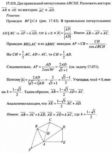 Задач по математике для поступающих в